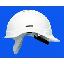 PROTECTOR WHITE SAFETY HELME, image